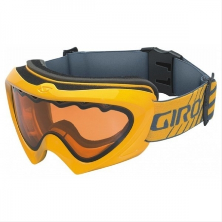 GIRO ADLER YELLOW